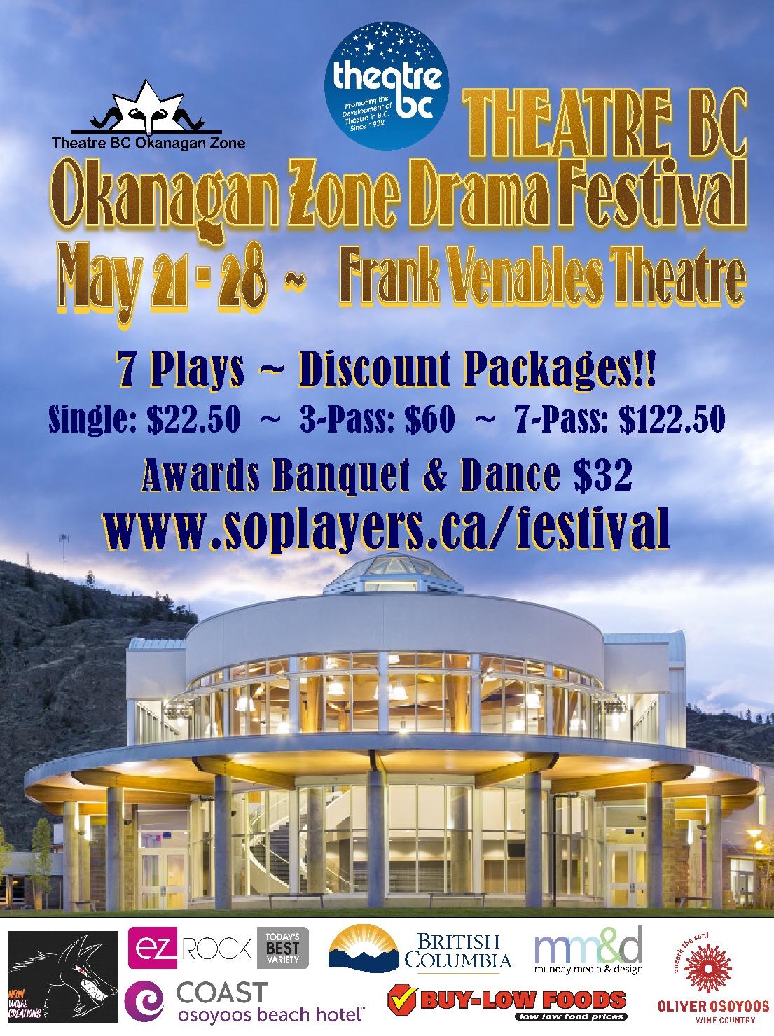 OZone Web Poster (2)